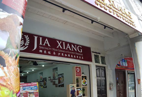 Jiaxiang-Restaurant